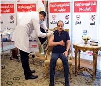 الرئيس السيسي يتلقى اللقاح المضاد لفيروس كورونا