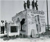 في ذكرى تحريرها | «إسرائيل» تشيد المستعمرات بسيناء .. والمصريون يدمرون أحلامهم