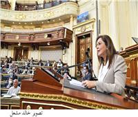 وزيرة التخطيط تكشف خطة تنمية الأسرة المصرية وجودة الحياة
