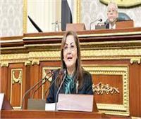 وزيرة التخطيط: مبادرة «حياة كريمة» مشروع تنموي غير مسبوق