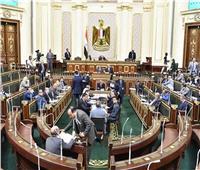 جدل حول ضم الهيئات الاقتصادية للموازنة بالجلسة العامة في البرلمان