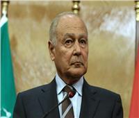 «أبو الغيط» يدين الاعتداءات الإسرائيلية على الفلسطينيين في القدس الشرقية