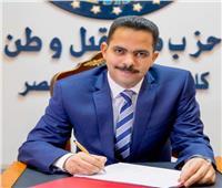 زعيم الأغلبية يهنيء الرئيس السيسي والشعب المصري بذكرى تحرير سيناء