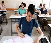 لطلاب الثانوية العامة ..5 نماذج استرشادية لغة انجليزي