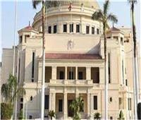 «القاهرة» ضمن أفضل 300 جامعة فى «العلوم الإنسانية والإدارية»