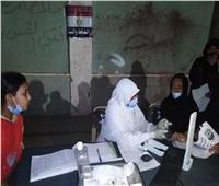 الكشف عن 2651 مواطناً خلال القوافل الطبية في أبو الريش قبلي بـ «أسوان»