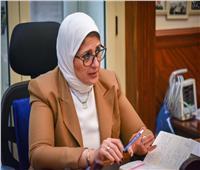 وزيرة الصحة: توزيع أطباء الزمالة على مستشفيات عزل كورونا مع صرف حوافز شهرية