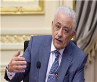 وزير التعليم: الإجابة على امتحانات المواد غير المضافة للمجموع بالمنزل