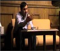 اعترافات الإرهابي أحمد عفيفي قبل إعدامه في «التخابر مع قطر» | فيديو