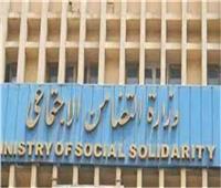 الجريدة الرسمية تنشر قرار «تضامن الدقهلية» بشأن جمعية أبناء برق العز