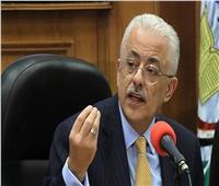 وزير التعليم: الناس سعيدة بقرار إنهاء العام الدراسي بعد امتحانات أبريل