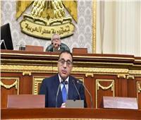 رئيس الوزراء يلقي كلمة أمام مجلس النواب بشأن إعلان حالة الطوارئ