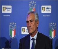 الاتحاد الإيطالي: استبعاد أي فريق يشارك في دوري السوبر الأوروبي