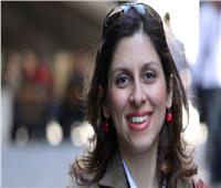 إيران تفرج عن البريطانية الإيرانية راتكليف من الإقامة الجبرية وتستدعيها للمحكمة