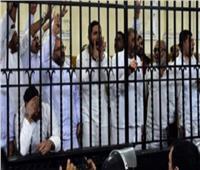بعد تنفيذ حكم الإعدام.. لحظة النطق بالحكم في قضية اقتحام مركز شرطة كرداسة