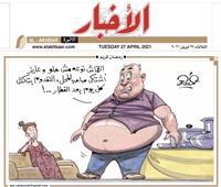 رمضان كريم.. كاريكاتير عمرو فهمي