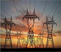 الكهرباء: 22 ألفا و150 ميجاوات زيادة احتياطية في الأحمال اليوم