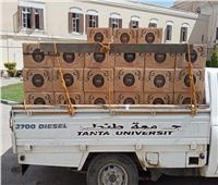 دعما لـ «حياة كريمة».. جامعة طنطا توزع مواد غذائية على أهالي زفتى