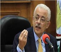 وزير التعليم يوجه رسالة لطلاب المرحلتين الابتدائية والإعدادية