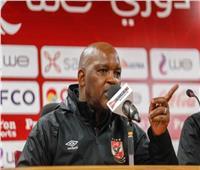 موسيماني يعقد محاضرة بالفيديو مع اللاعبين قبل انطلاق المران