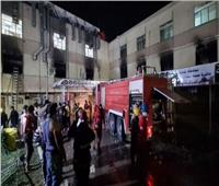 «الإهمال».. كلمة السر وراء حريق مستشفى عزل كورونا في بغداد