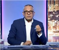 أحمد موسى يطالب بفصل العناصر الإخوانية من السكك الحديدية.. فيديو