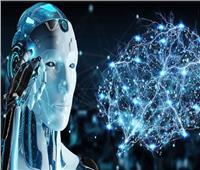 انعقاد اجتماع الخبراء الدولي الحكومي الخاص بأخلاقيات الذكاء الاصطناعي