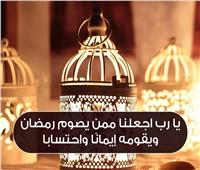إمساكية شهر رمضان 2021| مواعيد الإفطار والسحور 15 رمضان