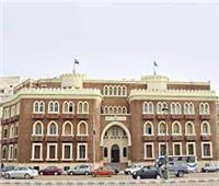 جامعة الإسكندرية تنشيء مصنع لإنتاج أغشية تحلية المياه  مع العربية للتصنيع