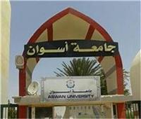 جامعة أسوان تحتلالمرتبة الثامنة عالميًا بين الجامعات المصرية