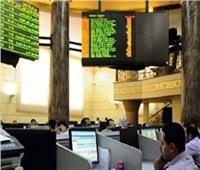 البورصة المصرية تواصل ارتفاعها بمنتصف جلسة الثلاثاء