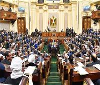 «النواب» يوافق على تقرير اللجنة العامة بشأن قرار الرئيس بإعلان الطوارئ