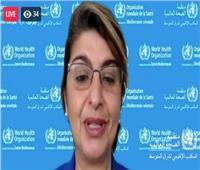 الصحة العالمية: لا يشترط عمل تحليل PCR قبل التطعيم ضد كورونا