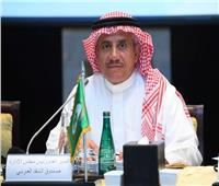 «صندوق النقد العربي»: تطبيق الشمول المالي مهم لمواجهة التحديات الاقتصادية