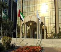 «البنوك المركزية العربية»: 37% نسبة فرص الوصول للخدمات المالية والتمويلية الرسمية