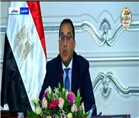 مدبولي: الاقتصاد المصرى يواصل النهوض والتعافى من فيروس «كورونا»