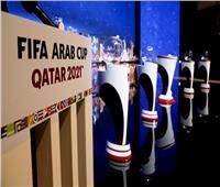 بث مباشر.. قرعة كأس العرب للمنتخبات بمشاركة مصر