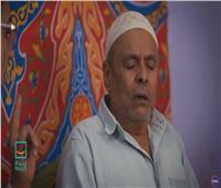 عم حسين «بعد فقط بصره»: لا أحد ينام بدون عشاء.. والرزق على الله