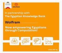 وزير التعليم : تمكين جميع المصريين للوصول لمصادر المعرفة