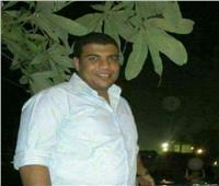 الرائد أحمد عبد الباسط من تحريات «عرب شركس» للاستشهاد في الواحات | صور