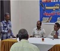 «ثقافة المنيا» تعقد ملتقى شعراء العامية وتناقش دورهم فى الحركة الثقافية
