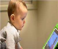 طريقة لتشخيص «التوحد» لدى الأطفال بكاميرا المحمول| فيديو