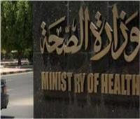 «الصحة» تكشف نسب شفاء مرضى كورونا في مستشفيات العزل