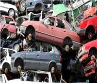 تخريد السيارات| 5 معلومات عن المبادرة بالقليوبية