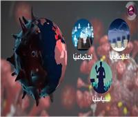 «معلومات الوزراء» ينشر فيديوجرافيك توعوي حول لقاحات كورونا | فيديو