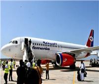 استئناف الرحلات الدولية في مطار الريان الدولي بحضرموت