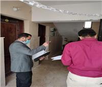 لجنة الضبطية القضائية تنفذ حملة للتفتيش على وحدات الإسكان الاجتماعي بأكتوبر