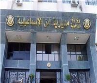 حبس قاتل عطار الإسماعيلية  4  أيام على ذمة التحقيقات