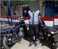 ضبط لص الدراجات النارية بمصر القديمة