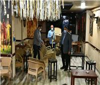 غلق 26 مقهى ومطعم ومحل تجارى فى «الفيوم»